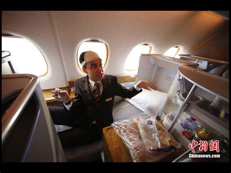 Interior Design Luxury Luxury Emirates Airbus A380 China Org Cn