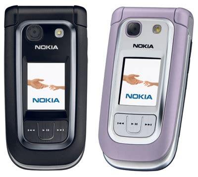 e63 themes rm new nokia technology nokia 3g