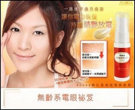 Krim Mata krim mata yang bagus jual kosmetik murah