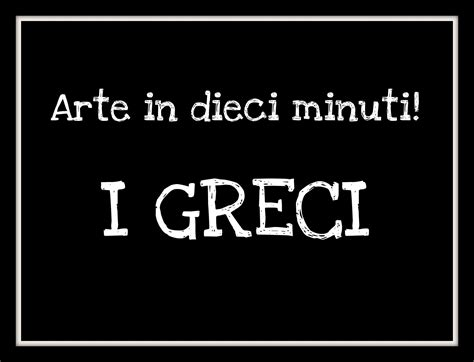 L Arte Te by Dieci Minuti Di Arte L Arte Greca Arte Per Te Wmv