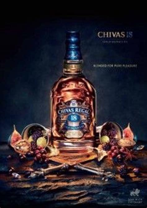 anting chivas regal by miniecraft chivas desktop gallery wallpaper and free
