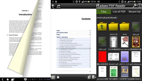 pdf viewer for android top 7 best pdf reader for android tablets