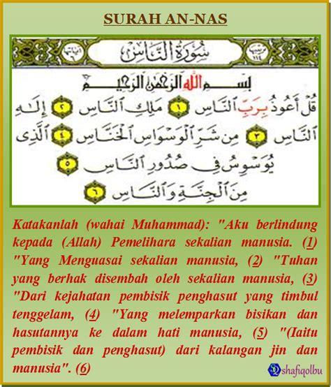 Kaos Dakwah Muslim Waspada Jebakan Iblis kaos dakwah kreatif distro muslim 081931194193 atau pin bb 5aa3 90f4 terayata syaitan ngak