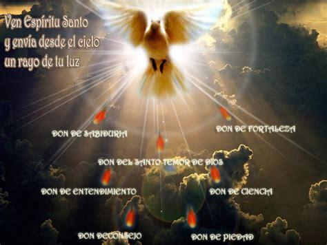 imagenes de tarjetas espirituales blog cat 211 lico gotitas espirituales los dones del esp 205 ritu
