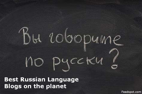 blogger language learn russian online from top 10 russian language blogs