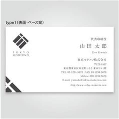 Meiji Card Template by Kbtysnrさんの提案 リフォーム 不動産会社名刺デザイン クラウドソーシング ランサーズ 名刺