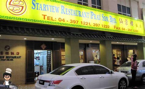 starview restaurant penang new year 热带地盘 趴趴走 吃吃乐 starview restaurant 仙景楼饭店 bandar perai