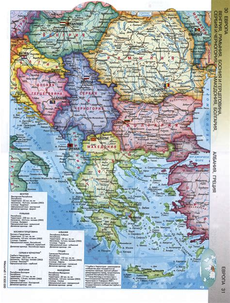 south of europe map maps of europe and european countries political maps