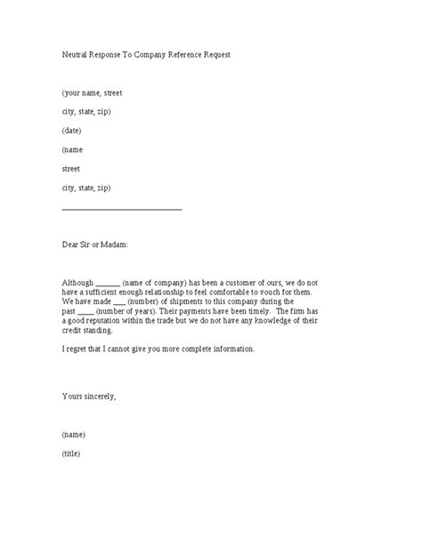 requesting a letter of recommendation template neutral response to company reference request letter