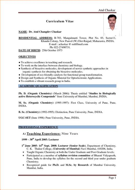 sample resume  teachers  india   resume sample