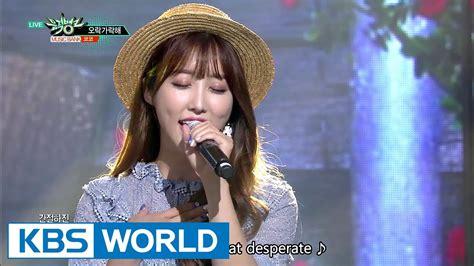 coco kpop coco wishy washy 코코 오락가락해 music bank 2017 06 09