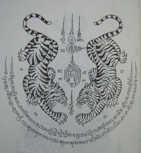thai tiger tattoo designs sak yant thai temple tattoos yant suea tiger sak yant