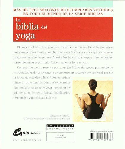 libro la biblia del yoga di christina brown