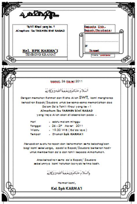 template undangan word gratis download undangan gratis desain undangan pernikahan