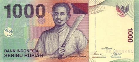 Uang Rp 1000 Tahun 1958 file 1000 rupiah bill 2009 jpg