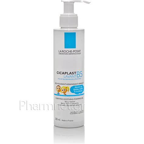 Aubeau Purifying Foaming Gel 50 Gr la roche posay cicaplast lavant b5 purifying soothing