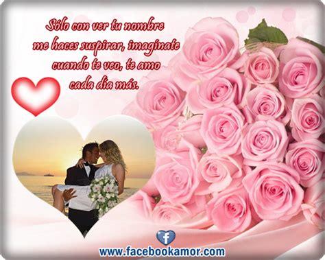 imagenes romanticas enamorados postales rom 225 nticas para enamorados im 225 genes bonitas