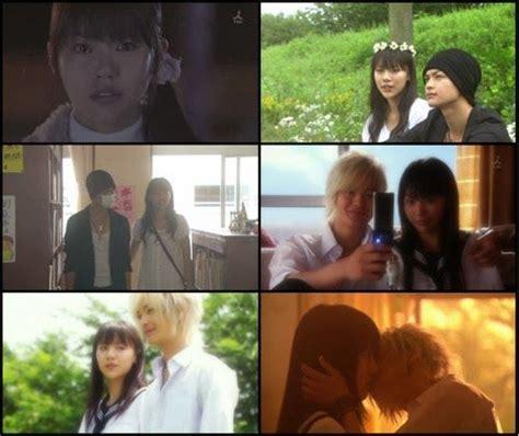 film drama mika 1000 images about koizora on pinterest amigos haruma
