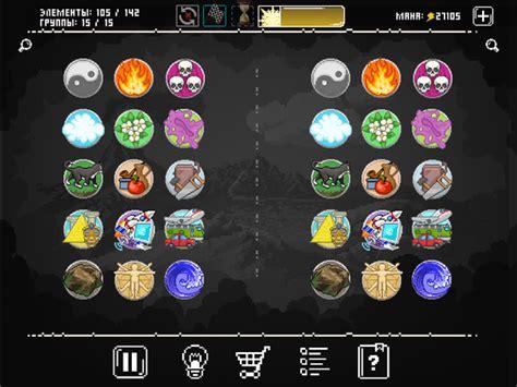 doodle god para pc descargar descargar el juego doodle god blitz mania 8 bits 1 0 7