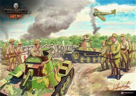 hängematte to go イラストで知る日本戦車 第04回 type 95 ha go 小林源文 戦車 world of tanks