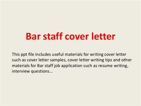 Cover Letter Exle Bar Staff Bar Staff Cover Letter