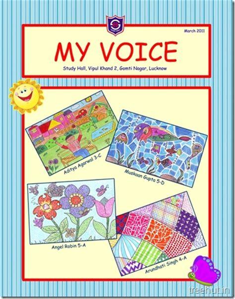 design cover with name children s magazine cover design