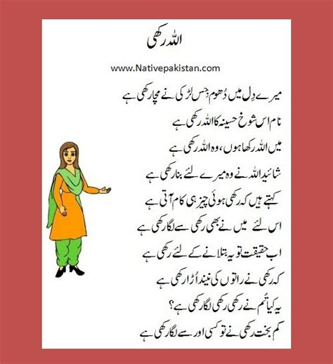 theme party meaning in urdu retirement party skits just b cause
