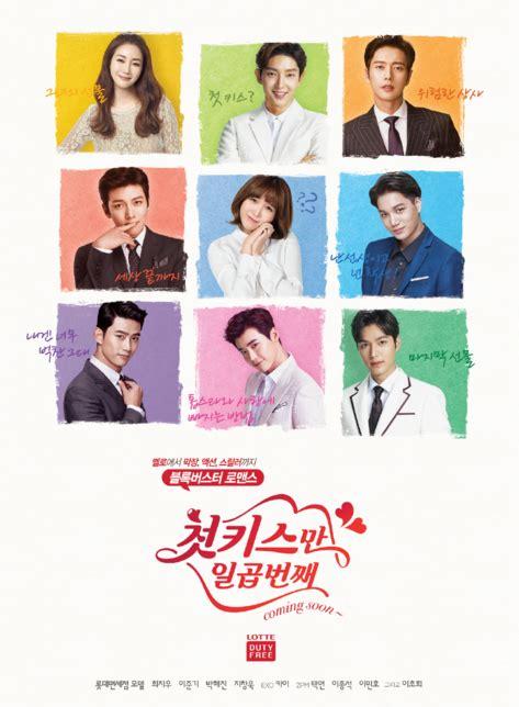 dramanice kiss me kiss me engsub 2015 thailand drama viewasian