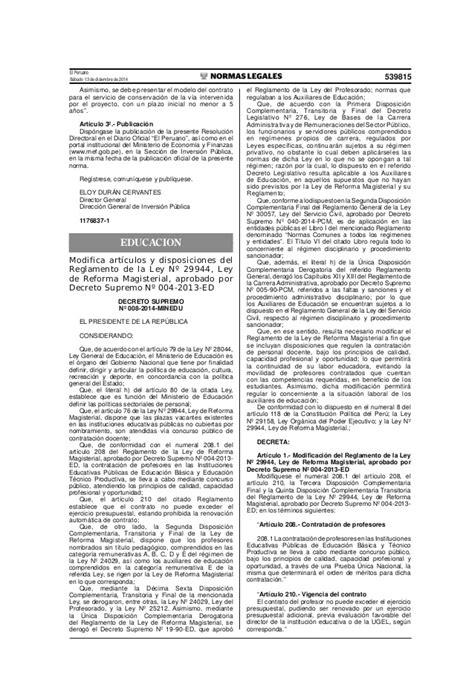 contrato de auxiliares minedu 2016 contratos y auxiliares ds n 176 008 2014 minedu modif regl