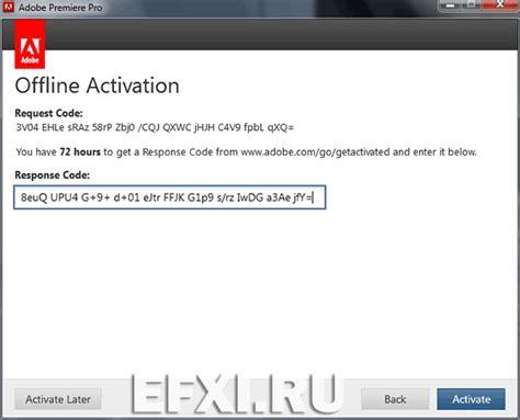 adobe premiere pro cs6 trial crack mac apps erogonventure 5 5 master collection crack dmsh5sakh