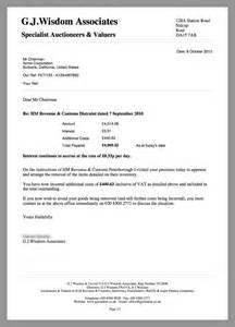 performance appraisal performance appraisal letter