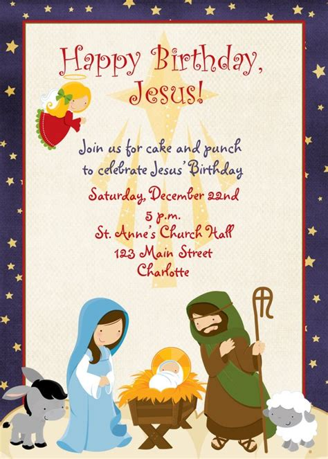 items similar to jesus birthday invitation pageant invitation baby