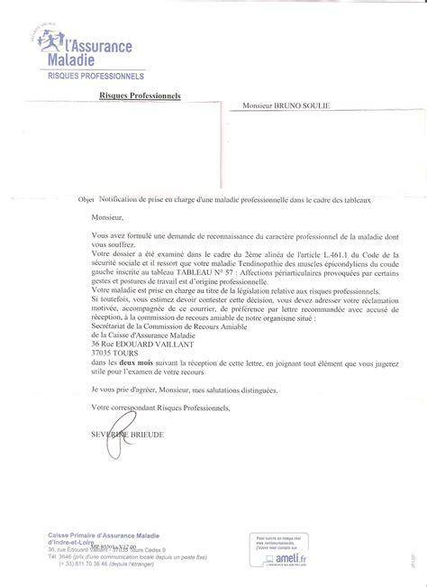 Lettre De Félicitation Entreprise C H S C T Pour Un Nucl 233 Aire S 251 R Et Transparent