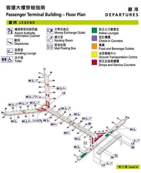 hong kong international airport floor plan hong kong international airport level 6 map hong kong international airport mappery