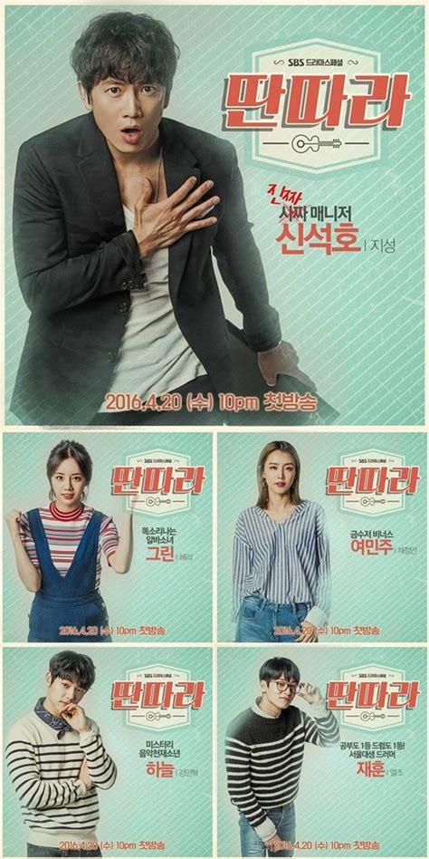 film korea terbaik se asia entertainer ji sung hyeri girl s day kdrama korean