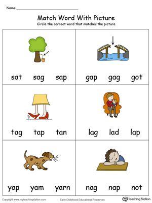 ap pattern words preschool word families printable worksheets