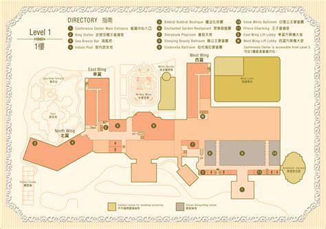 disneyland hotel paris room layout hong kong disneyland hotel map hong kong disneyland