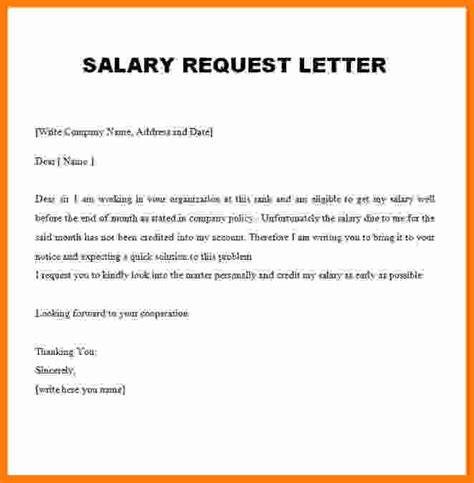 salary increase request letter template technician