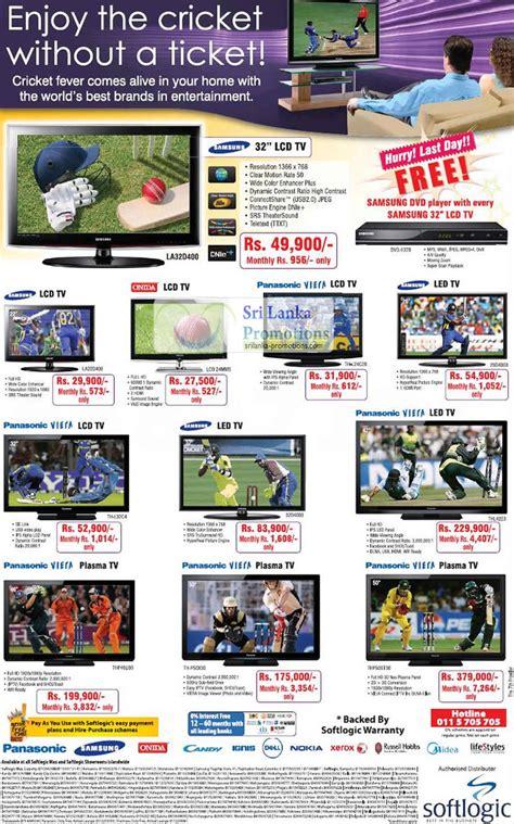Panasonic Hair Dryer Price In Sri Lanka panasonic led tv thl42e3 jan 2016 sri lanka promotions