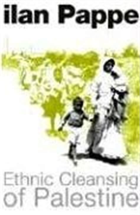 the ethnic cleansing of palestine books cited book the ethnic cleansing of palestine