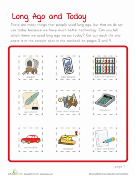 technology then and now worksheet education com