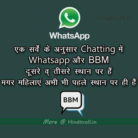 funny whatsapp wallpaper quotes ek survey ke anusar funny quotes wallpaper in hindi for