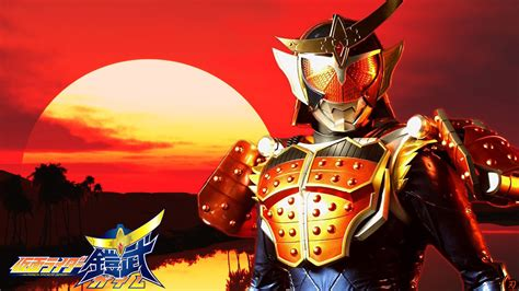 66mm Kamen Rider Gaim kamen rider gaim by yaiba1 on deviantart