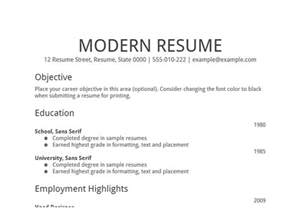 resume career objective sle
