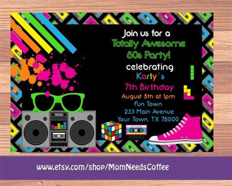 80s invitation 80s theme party 80s birthday by momneedscoffee