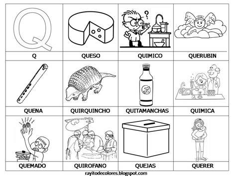 imagenes que inicien con la letra z palabras con q preescolar pinterest recursos