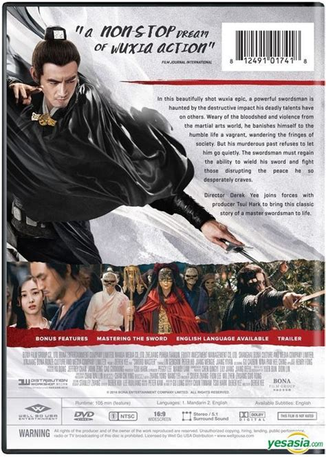 Dvd With Sword 2016 yesasia sword master 2016 dvd us version dvd