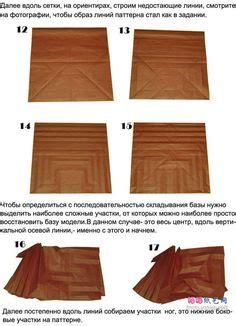 Origami Owl Diagram - origami owl owl origami origami owl diagram