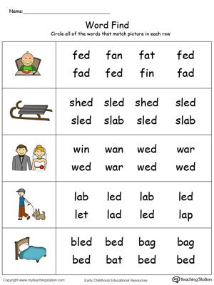 Ed Worksheets by Picture Word Find Ed Words In Color Myteachingstation
