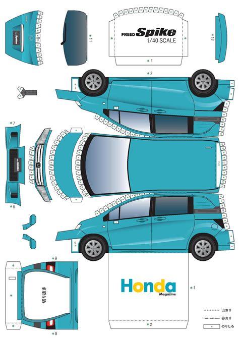 Mini Cooper Papercraft - 型紙 honda freed papercraft ペーパークラフト spike編 フリード ホンダ 愛車